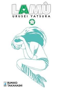 Copertina LAMU' URUSEI YATSURA (m17) n.16 - NEVERLAND 344, STAR COMICS