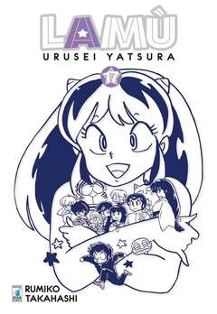 Copertina LAMU' URUSEI YATSURA (m17) n.17 - NEVERLAND 345, STAR COMICS