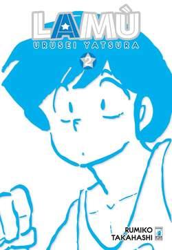 Copertina LAMU' URUSEI YATSURA (m17) n.2 - NEVERLAND 330, STAR COMICS