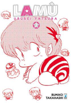 Copertina LAMU' URUSEI YATSURA (m17) n.7 - NEVERLAND 335, STAR COMICS