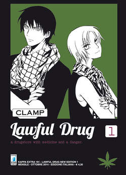 Copertina LAWFUL DRUG n.1 - LAWFUL DRUG NEW EDITION 1, STAR COMICS