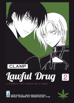 Copertina LAWFUL DRUG n.2 - LAWFUL DRUG NEW EDITION 2 (m3), STAR COMICS