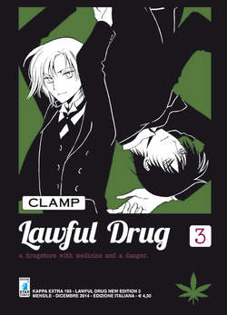 Copertina LAWFUL DRUG n.3 - LAWFUL DRUG NEW EDITION 3 (m3), STAR COMICS