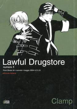 Copertina LAWFUL DRUGSTORE n.1 - LAWFUL DRUGSTORE 1, STAR COMICS