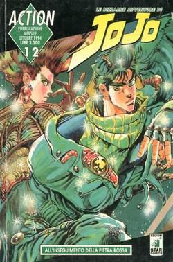 Copertina LE BIZZARRE AVVENTURE DI JO JO n.12 - JO JO, STAR COMICS
