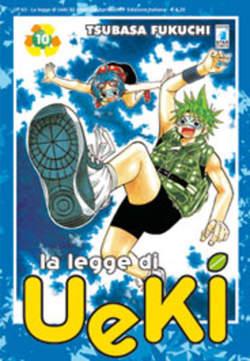 Copertina LEGGE DI UEKI n.10 - LEGGE DI UEKI (m16), STAR COMICS