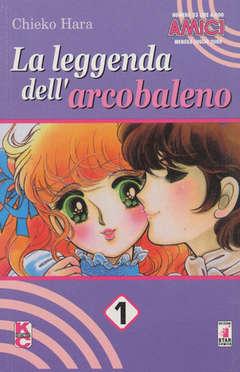 Copertina LEGGENDA ARCOBALENO n.1 - LEGGENDA ARCOBALENO 1 (m4), STAR COMICS