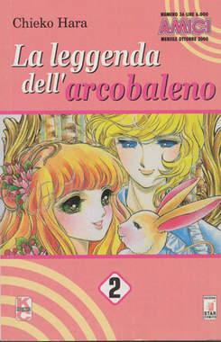 Copertina LEGGENDA ARCOBALENO n.2 - LEGGENDA ARCOBALENO 2 (m4), STAR COMICS