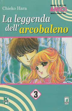 Copertina LEGGENDA ARCOBALENO n.3 - LEGGENDA ARCOBALENO 3 (m4), STAR COMICS