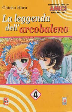 Copertina LEGGENDA ARCOBALENO n.4 - LEGGENDA ARCOBALENO 4 (m4), STAR COMICS