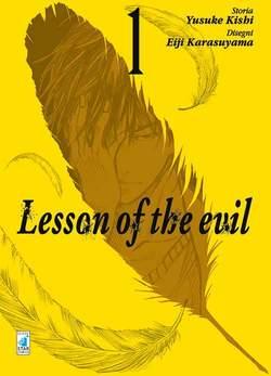 Copertina LESSON OF THE EVIL n.1 - LESSON OF THE EVIL 1, STAR COMICS