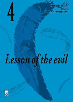 Copertina LESSON OF THE EVIL n.4 - LESSON OF THE EVIL 4 (m9), STAR COMICS