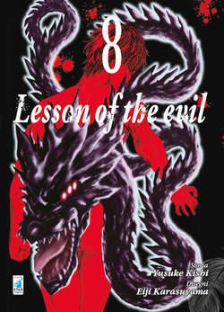 Copertina LESSON OF THE EVIL n.8 - LESSON OF THE EVIL 8 (m9), STAR COMICS