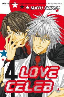 Copertina LOVE CELEB n.4 - LOVE CELEB 4, STAR COMICS
