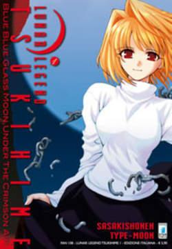 Copertina LUNAR LEGEND TSUKIHIME n.1 - LUNAR LEGEND TSUKIHIME 1 (m10), STAR COMICS
