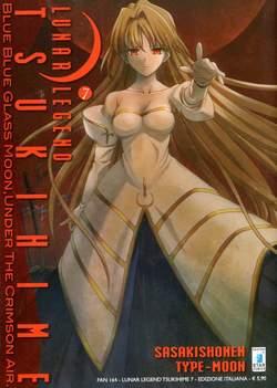 Copertina LUNAR LEGEND TSUKIHIME n.7 - LUNAR LEGEND TSUKIHIME 7 (m10), STAR COMICS