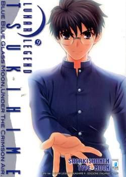 Copertina LUNAR LEGEND TSUKIHIME n.9 - LUNAR LEGEND TSUKIHIME 9 (m10), STAR COMICS