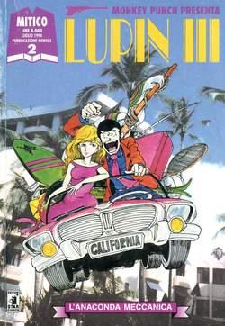 Copertina LUPIN III n.2 - LUPIN III 2, STAR COMICS