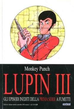 Copertina LUPIN III prima serie n.1 - LUPIN III, STAR COMICS