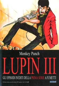 Copertina LUPIN III prima serie n.2 - LUPIN III, STAR COMICS
