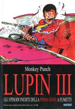 Copertina LUPIN III prima serie n.4 - LUPIN III, STAR COMICS