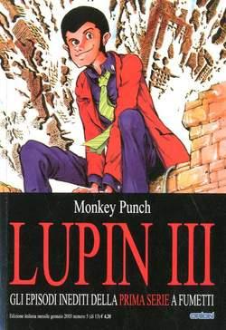 Copertina LUPIN III prima serie n.5 - LUPIN III, STAR COMICS