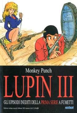 Copertina LUPIN III prima serie n.6 - LUPIN III, STAR COMICS