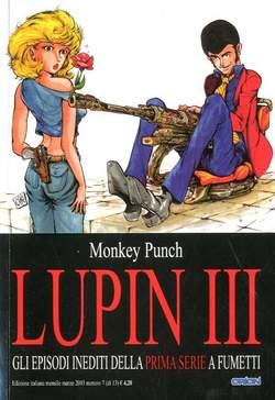 Copertina LUPIN III prima serie n.7 - LUPIN III, STAR COMICS