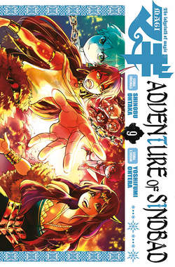 Copertina MAGI - ADVENTURE OF SINDBAD n.9 - MAGI - ADVENTURE OF SINDBAD 9, STAR COMICS