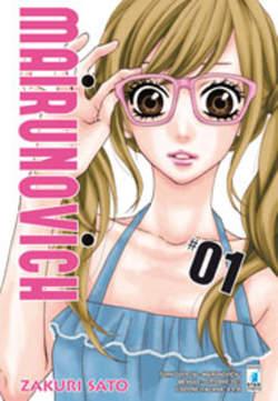 Copertina MAIRUNOVICH n.1 - MAIRUNOVICH 1, STAR COMICS