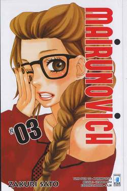 Copertina MAIRUNOVICH n.3 - MAIRUNOVICH 3, STAR COMICS