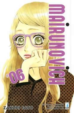 Copertina MAIRUNOVICH n.6 - MAIRUNOVICH , STAR COMICS