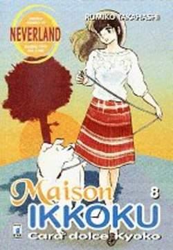 Copertina MAISON IKKOKU n.8 - MAISON IKKOKU 8, STAR COMICS