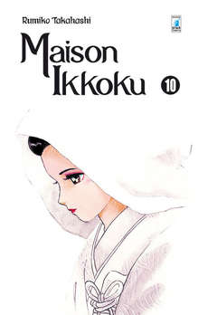 Copertina MAISON IKKOKU Perfect Edition n.10 - MAISON IKKOKU Perfect Ed.(m10), STAR COMICS