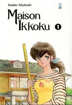 Copertina MAISON IKKOKU Perfect Edition n.1 - MAISON IKKOKU Perfect Ed.(m10), STAR COMICS