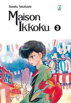 Copertina MAISON IKKOKU Perfect Edition n.3 - MAISON IKKOKU Perfect Ed.(m10), STAR COMICS