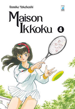 Copertina MAISON IKKOKU Perfect Edition n.4 - MAISON IKKOKU Perfect Ed.(m10), STAR COMICS