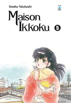 Copertina MAISON IKKOKU Perfect Edition n.5 - MAISON IKKOKU Perfect Ed.(m10), STAR COMICS