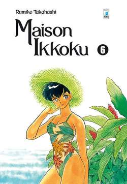 Copertina MAISON IKKOKU Perfect Edition n.6 - MAISON IKKOKU Perfect Ed.(m10), STAR COMICS
