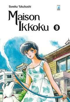 Copertina MAISON IKKOKU Perfect Edition n.9 - MAISON IKKOKU Perfect Ed.(m10), STAR COMICS
