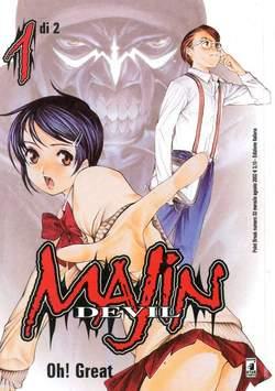 Copertina MAJIN DEVIL n.1 - MAJIN DEVIL 1, STAR COMICS