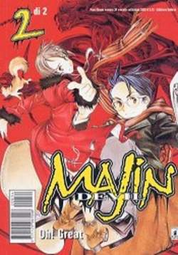 Copertina MAJIN DEVIL n.2 - MAJIN DEVIL 2, STAR COMICS