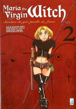 Copertina MARIA THE VIRGIN WITCH n.2 - MARIA THE VIRGIN WITCH 2, STAR COMICS