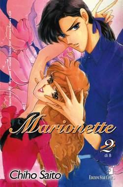 Copertina MARIONETTE n.2 - MARIONETTE 2 (m8), STAR COMICS