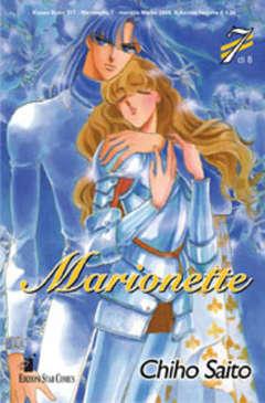 Copertina MARIONETTE n.7 - MARIONETTE 7, STAR COMICS