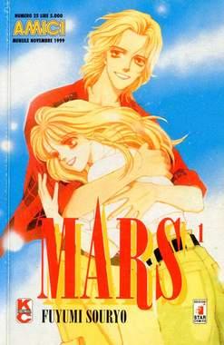 Copertina MARS n.1 - MARS 1, STAR COMICS