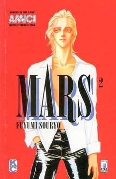 Copertina MARS n.2 - MARS 2, STAR COMICS