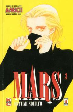 Copertina MARS n.3 - MARS 3, STAR COMICS