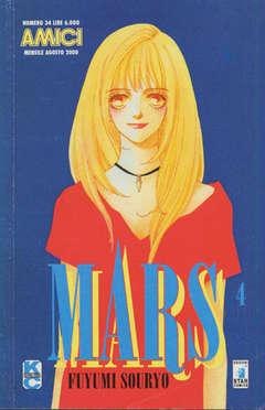 Copertina MARS n.4 - MARS 4, STAR COMICS