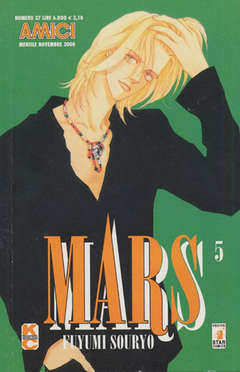Copertina MARS n.5 - MARS 5, STAR COMICS